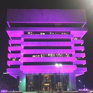purple-city-hall-nf