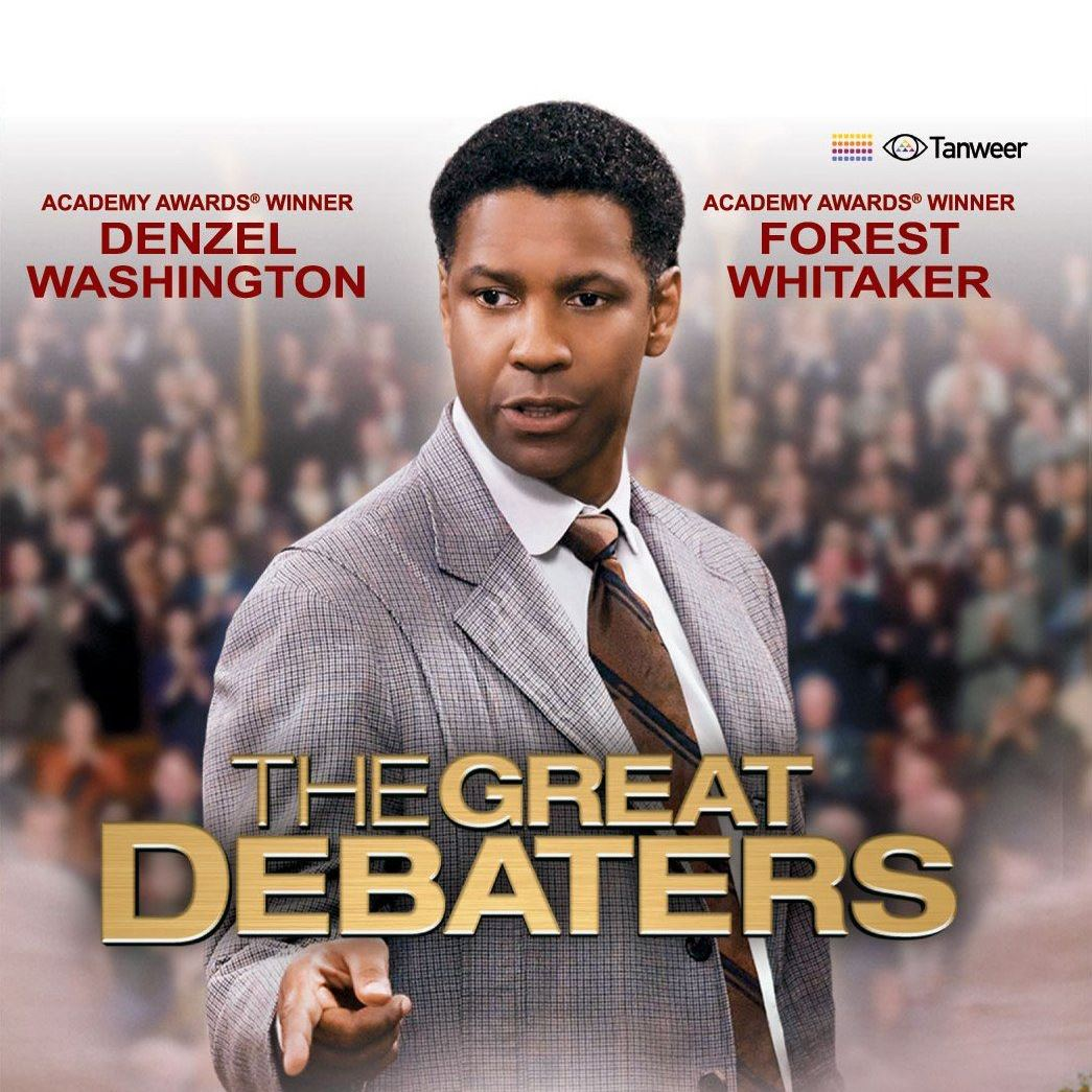 great debaters square